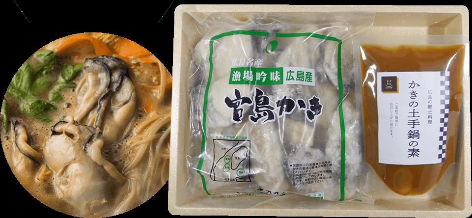 ますきち牡蠣の土手鍋セット
