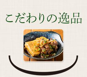 ドレッシング・ポン酢・ソース