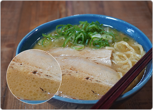 ますやみそ特製スープ