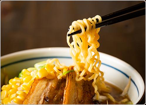 こだわりの『麺』
