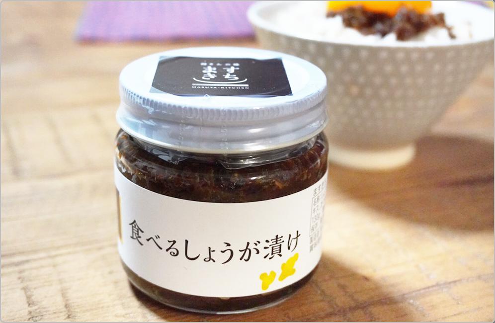 食べる生姜漬けの画像